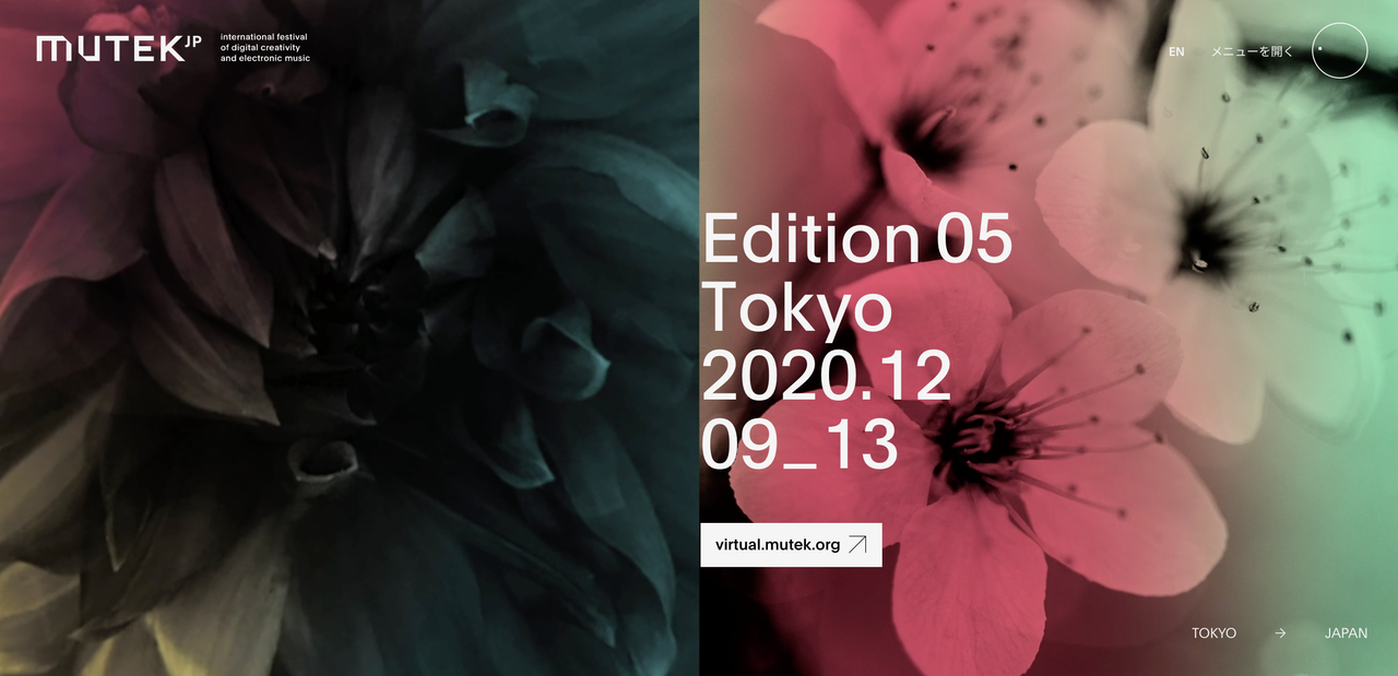電子音楽とデジタルアートの祭典「MUTEK.JP 2020」、リアルとオンラインのハイブリッド開催が示した新たなライブ体験の可能性