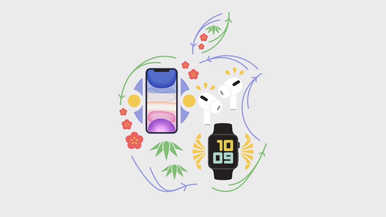 アップル初売りは1月2〜3日! 最大1万8000円分のApple Storeギフトカードがもらえます