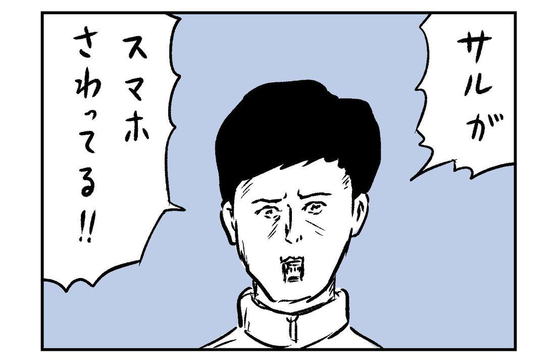 2021年夢中の旅 ~ニュースメディア卒業編~