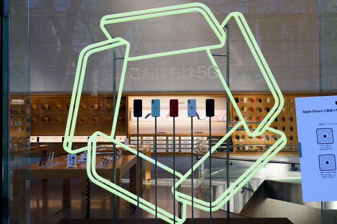 Apple初売りはオンライン&実店舗同時開催! ならば家でゆっくり買い物するほうがいいよね
