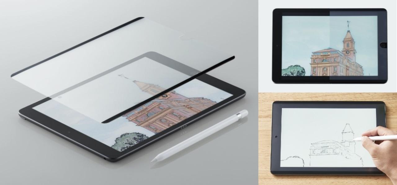 iPadの画面で紙のような描き心地を再現するフィルム。何度でも付け外しが可能