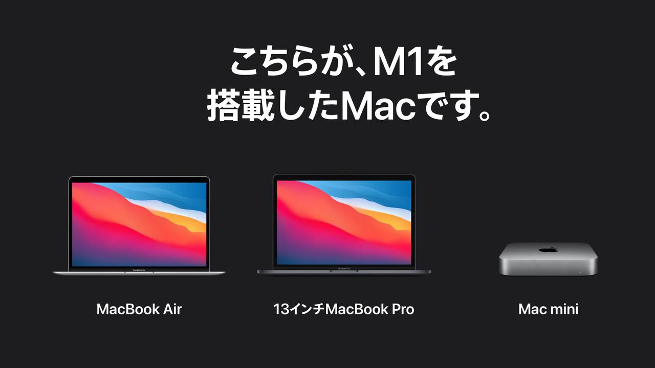 リーダライタが使えない場合も。国税庁がM1 Macでの確定申告に注意喚起