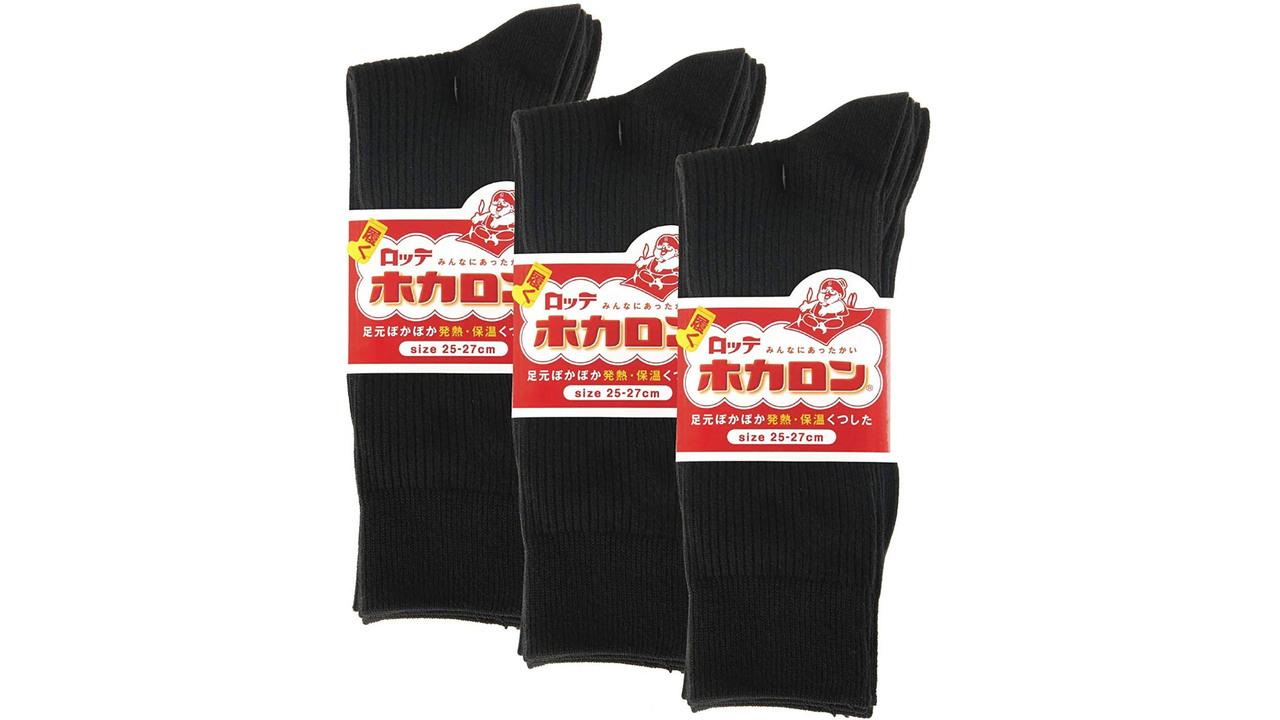 温かくて汗をかいても臭わないホカロンの靴下。冬のテレワークの味方になりそう