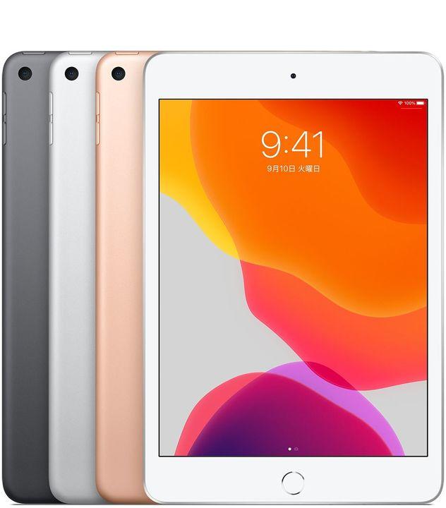 次期iPad mini、7.9→8.4インチ化するかも!?