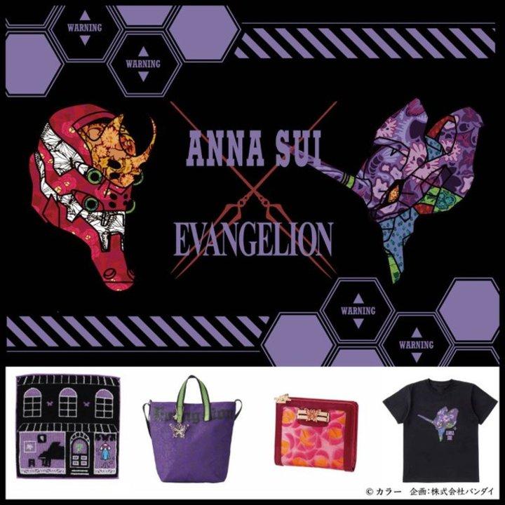 アナ スイが「エヴァンゲリオン」とコラボ。Tシャツや財布やハンカチなど12点がガーリーに襲来!