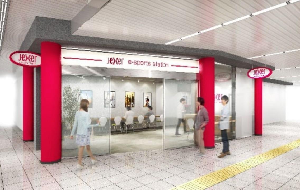 JR松戸駅の駅ナカにeスポーツ施設が誕生! テレワークもできるって