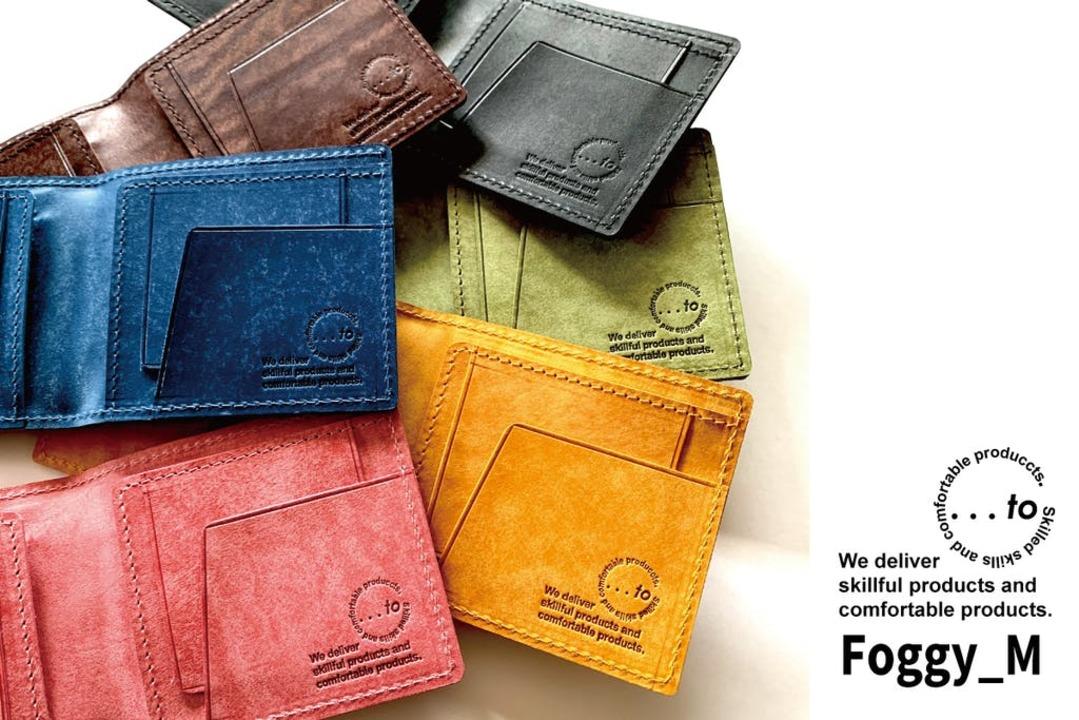 劣化知らずのカード収納部って? エイジングも魅力のミニ財布「Foggy_M」