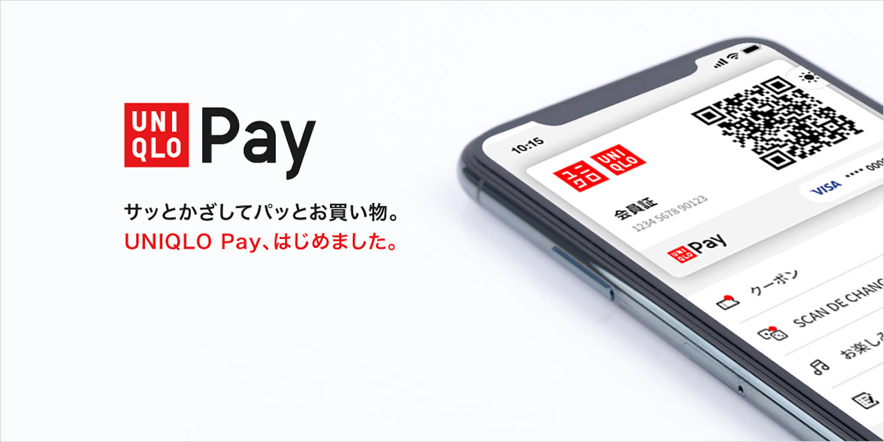 UNIQLO Pay誕生 店舗でのアプリ支払いで使えます