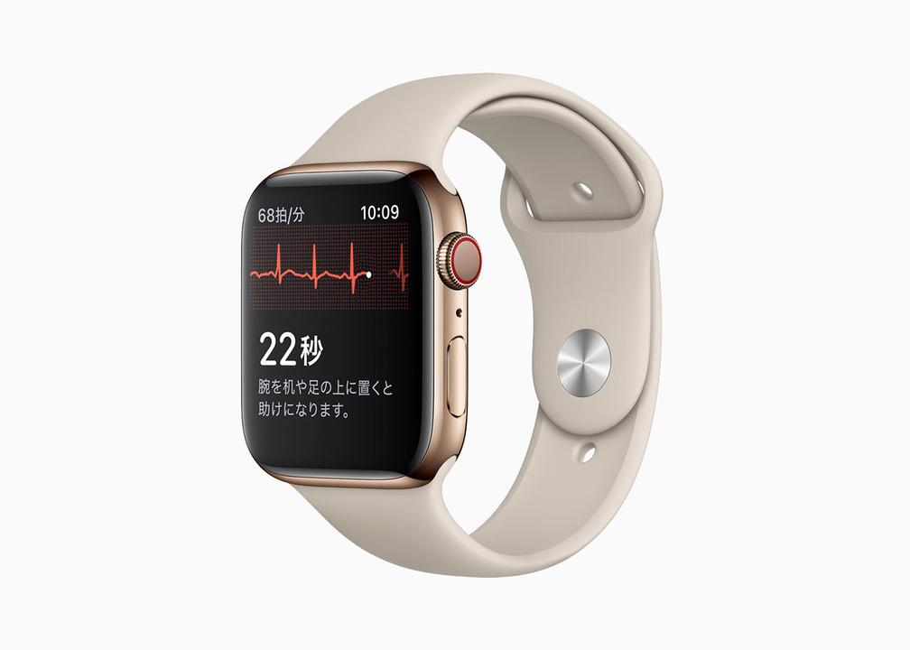 Apple Watchの心電図アプリが日本にも来る! もうこれは現代版の「お守り」かもしれないね