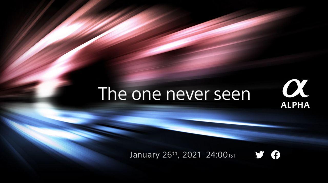 α9 IIIきちゃう? 1月26日のソニーα発表会のタイトルが「見たことない」だった