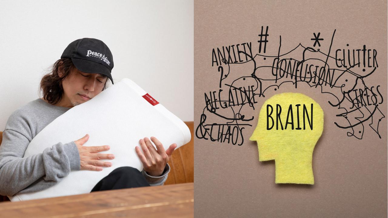 """頭脳を酷使する編集長が予約殺到の""""脳が眠る枕""""『ブレインスリープピロー』を体験"""