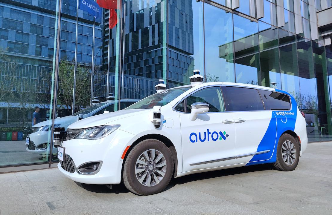 あれ? 運転手さんがいない…。無人運転ロボ・タクシーAutoX、深センで一般客に営業開始