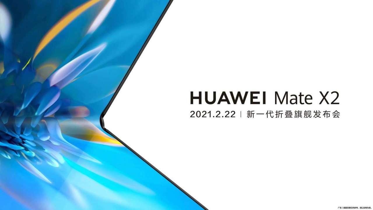 Huawei Mate X2の公式ティザーが公開、2月22日発表へ