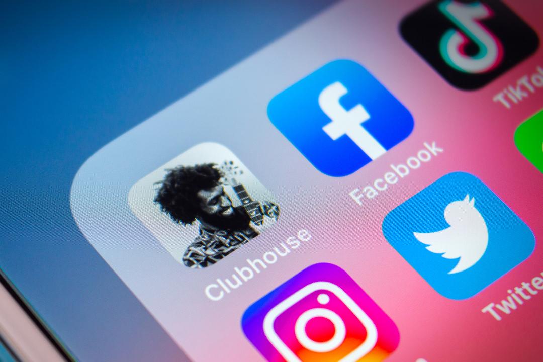Facebookがあのクラブハウス対抗アプリを開発中?