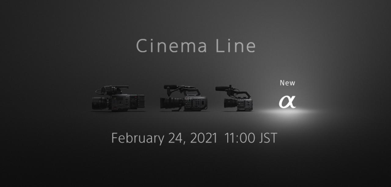 2021年2月24日11時。新たなシネマラインのソニーαがデビュー