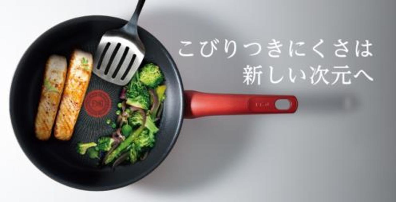 祝・ティファール65周年! 定番の「取っ手付き調理器具」シリーズがフルリニューアルします