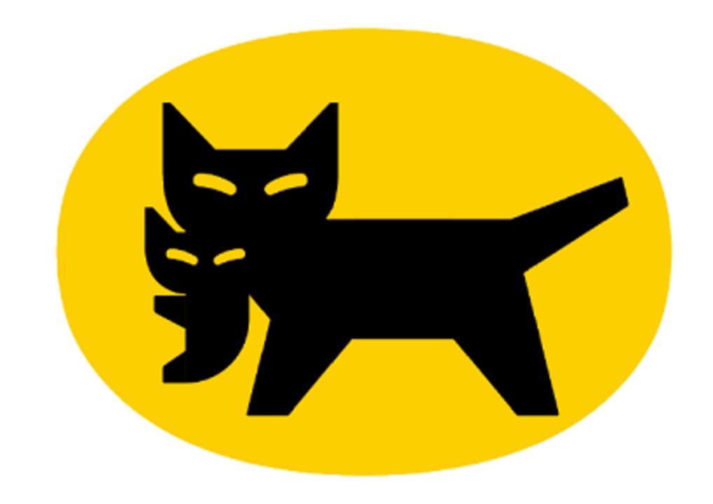 クロネコヤマトの黒猫マーク、64年ぶりに変わります