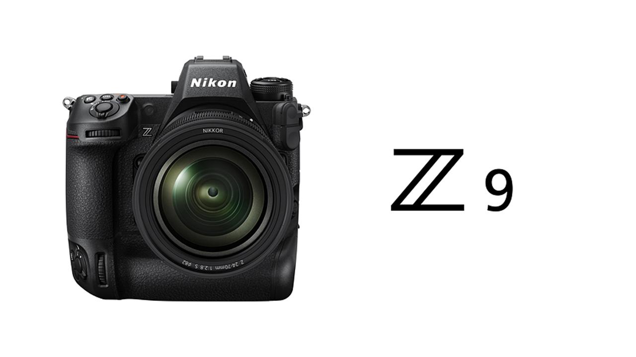 縦グリ、8K、新センサー。ニコン、最強のフルサイズミラーレス「Z 9」を開発発表