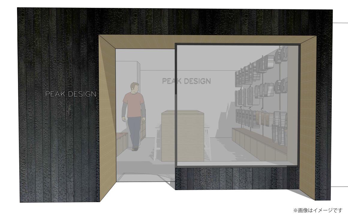 限定色も登場。みんな大好き、Peak Designの直営店が銀座にオープンするって!