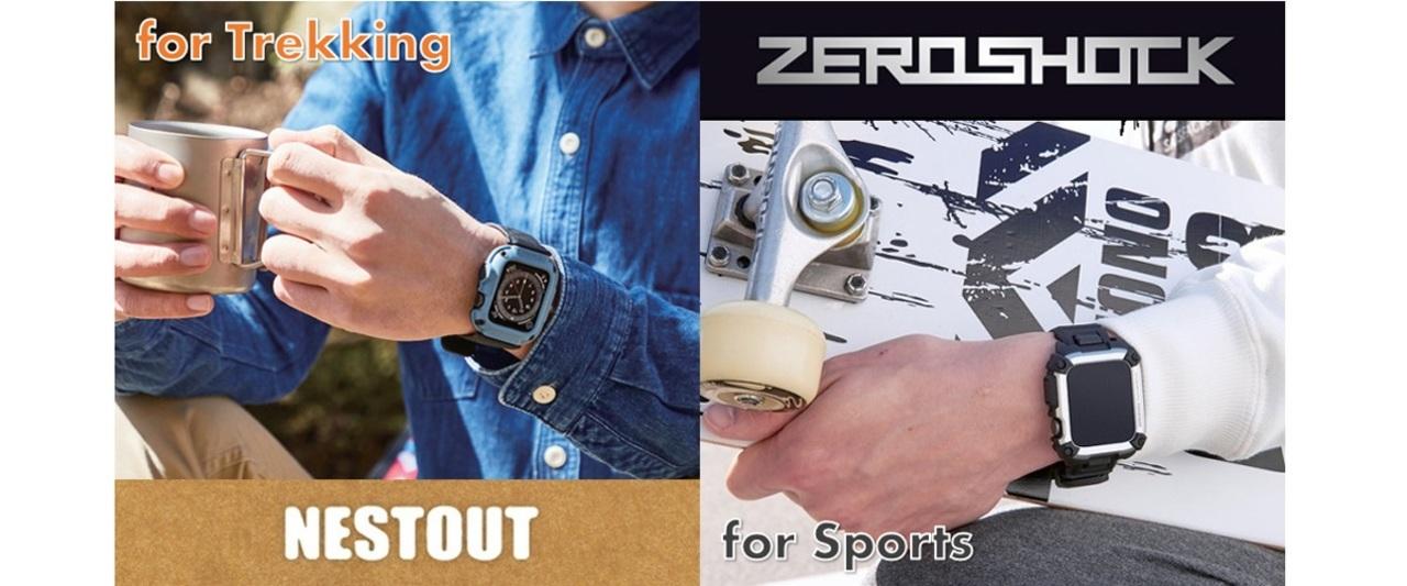 Apple WatchがG-SHOCKっぽくなるケース。アウトドアでもスポーツでも破損の心配なし!