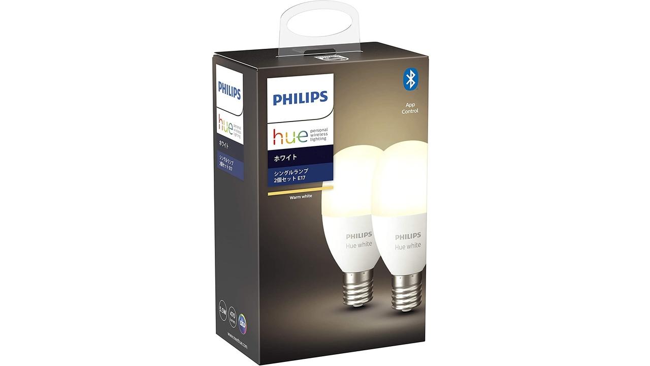 【Amazon新生活セール】家中の照明、掌握してみない? セールになってる「Alexa対応」スマートライトまとめ