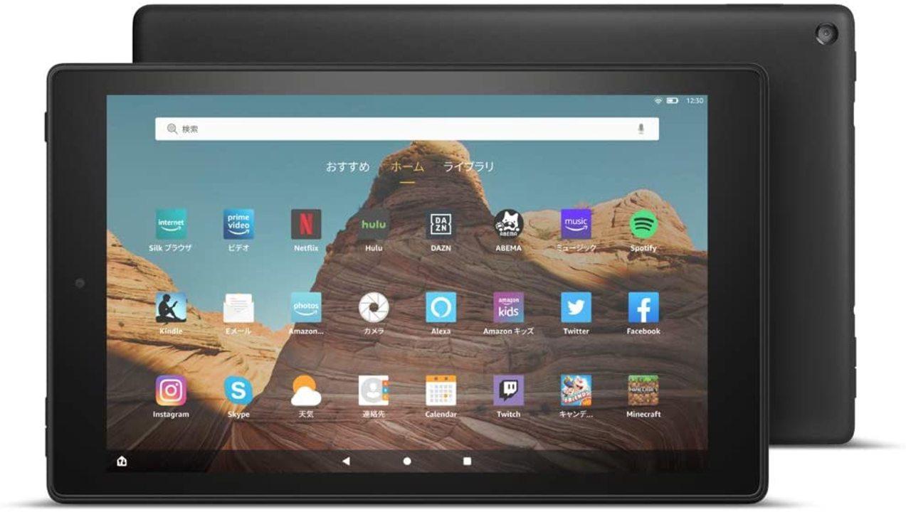 【Amazon 新生活セール】5,500円オフのFire HD 10タブレットや1,700円の128GB・マイクロSDカードなどがお買い得