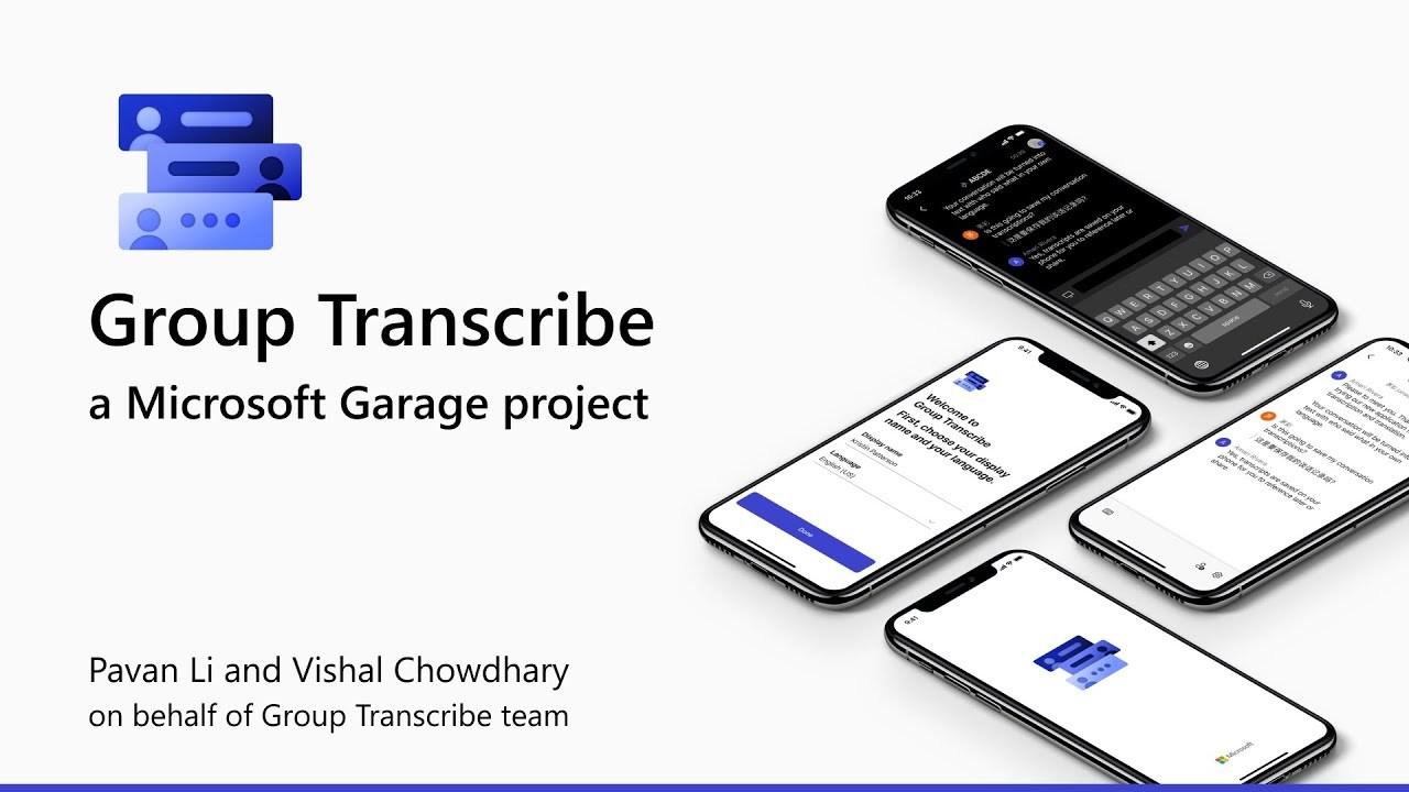 リアルほんやくコンニャク? 翻訳と文字起こしを同時にこなすマイクロソフトの「Group Transcribe」を使ってみた