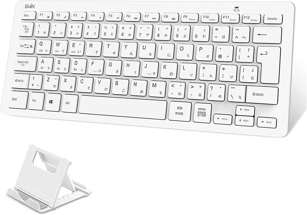 【きょうのセール情報】Amazonタイムセールで、31%オフのスタンド付き・日本語配列Bluetoothキーボードや799円のApple Watch用ケースなどがお買い得