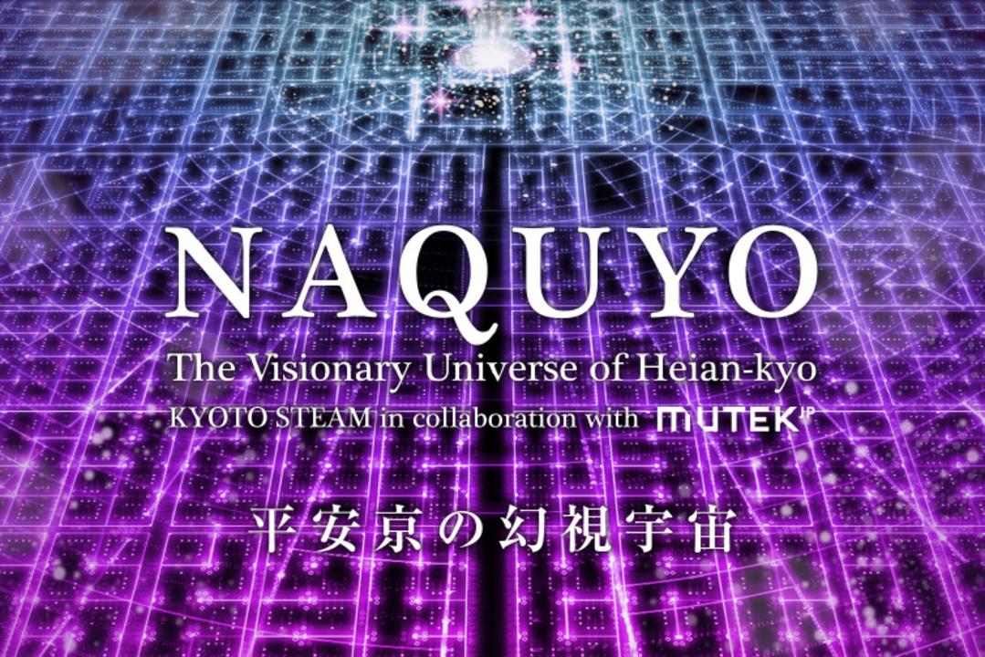 NAQUYO、1200年前の平安京はどんな音風景? DOMMUNEのオンラインライブでチェック