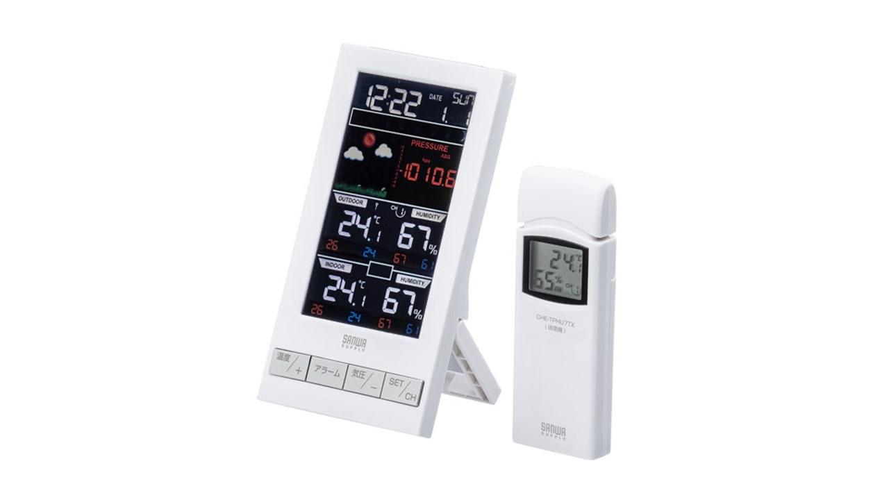 屋内外で最大4カ所のデータを受信&表示できるワイヤレス温湿度計