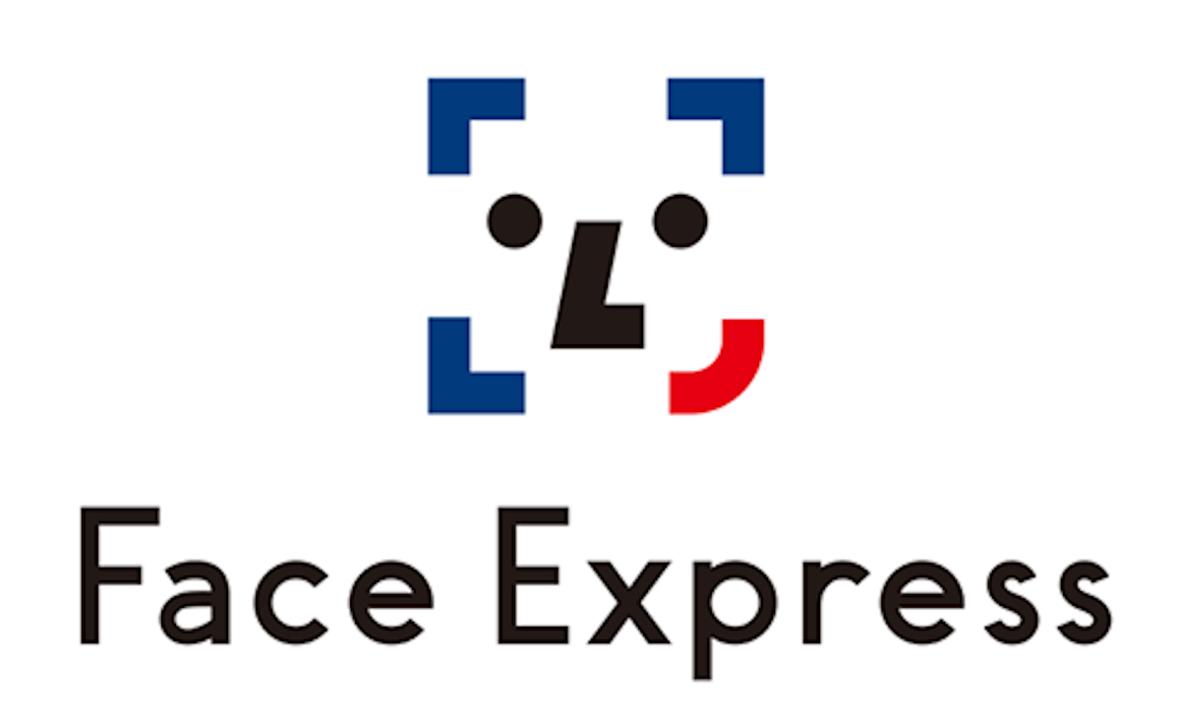 搭乗は顔パスでOK。「Face Express」が成田/羽田で始まります