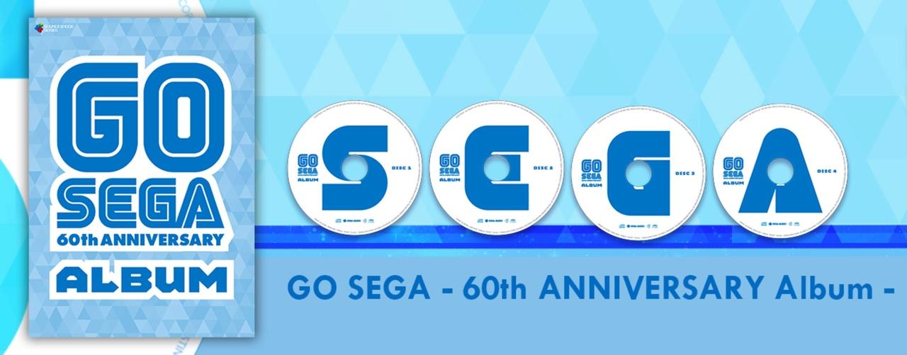 セーガー! も、社歌も全部入り。CD4枚組のセガ60周年記念アルバム