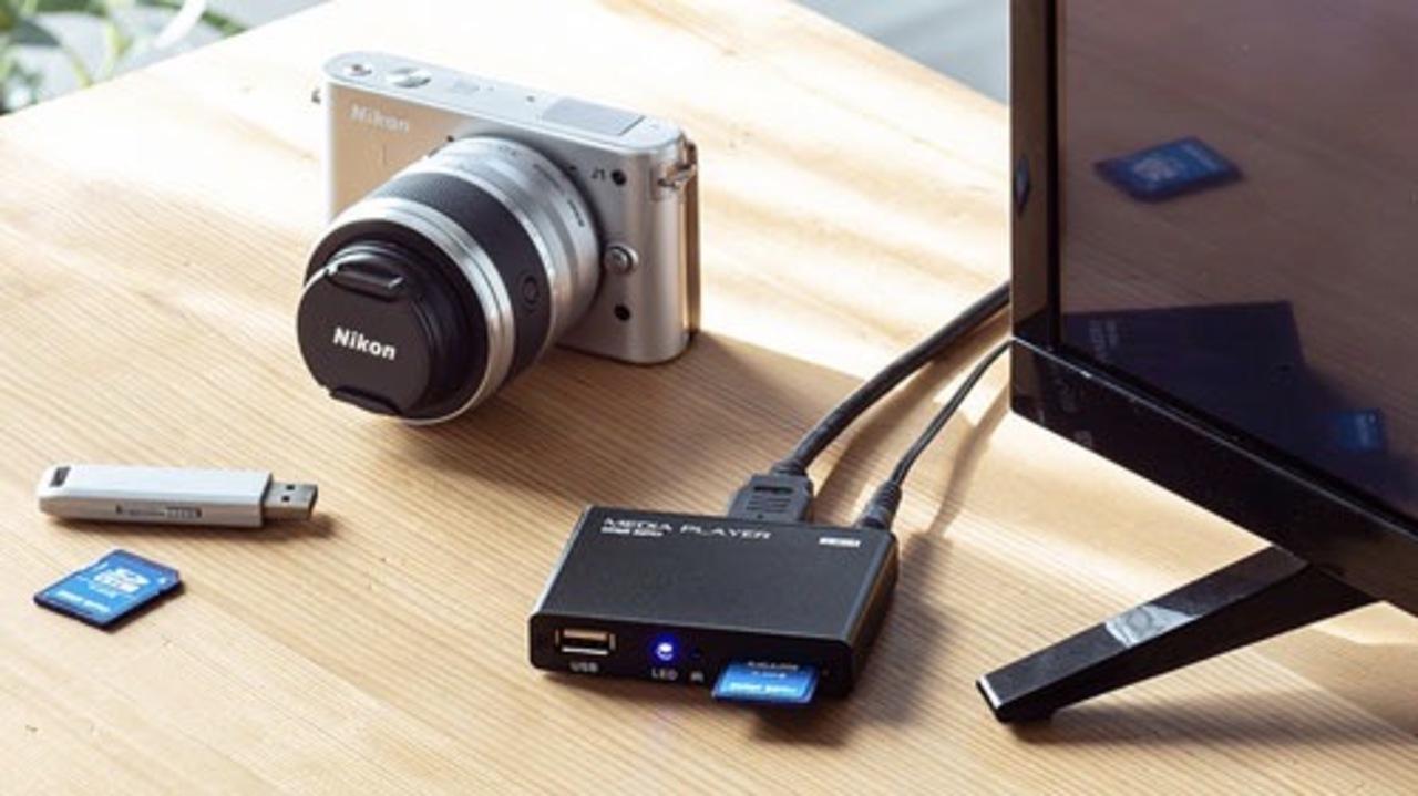 PC要らず! テレビを使ってUSBメモリとSDカードのデータを再生するメディアプレイヤーが便利