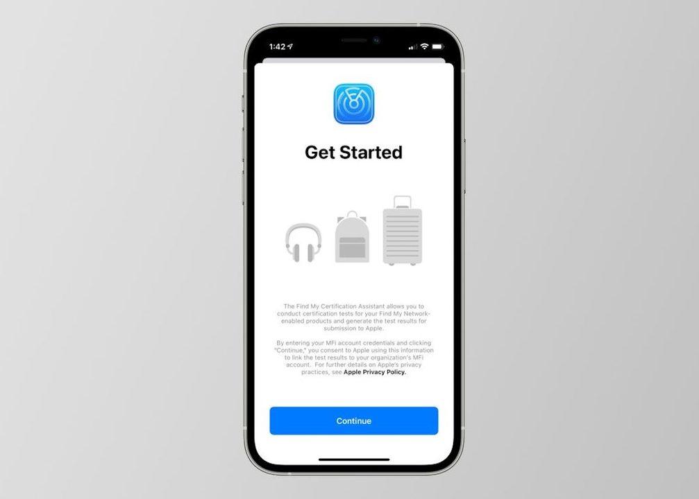 携帯 探す アプリ