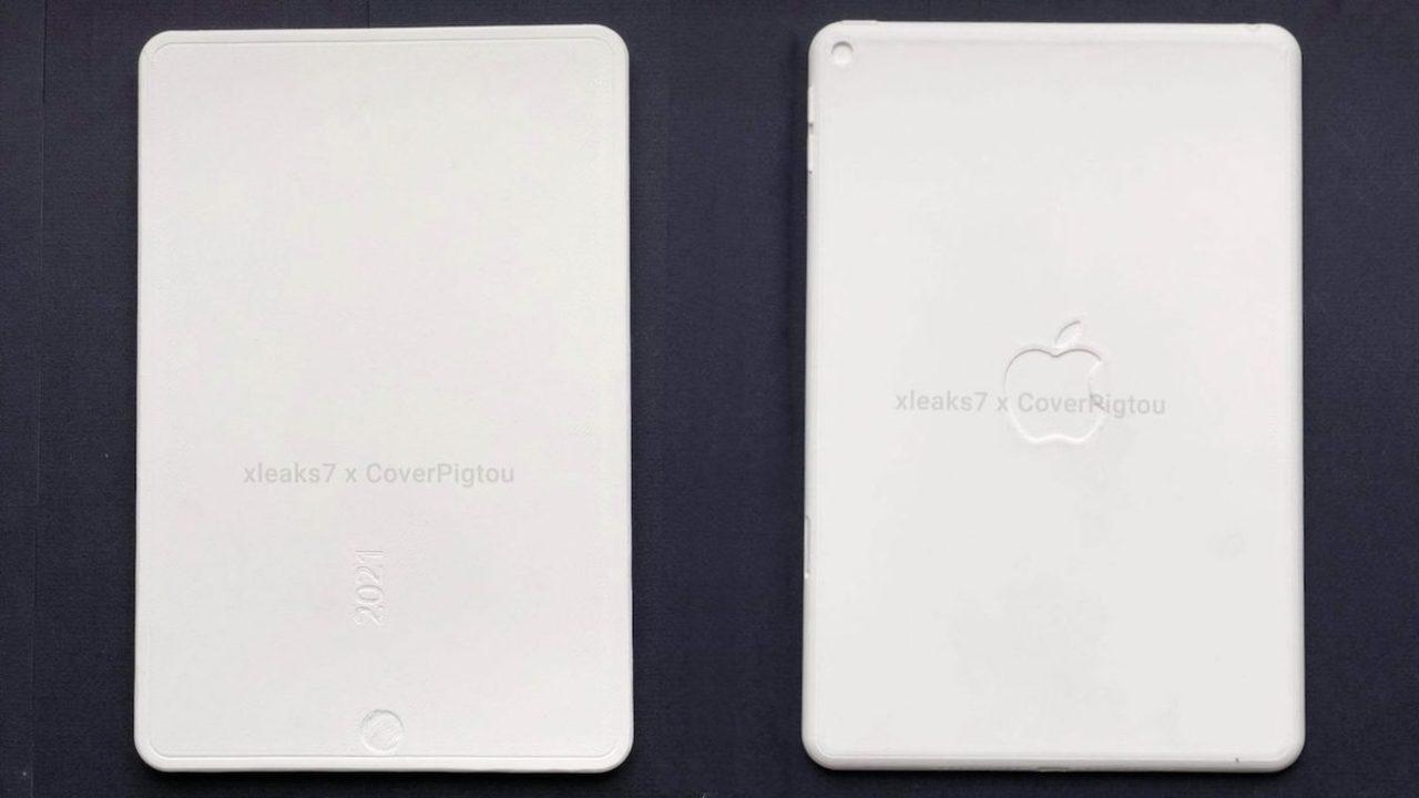 次期iPad miniも大刷新されるかも