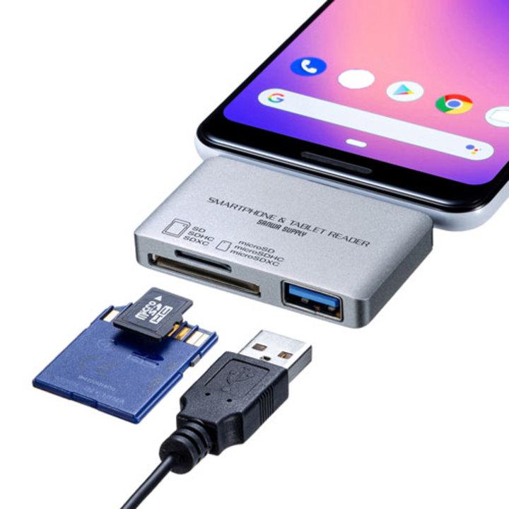 スマホにマウスが繋げちゃう。USB-C接続でPCもタブレットにも使えるカードリーダー