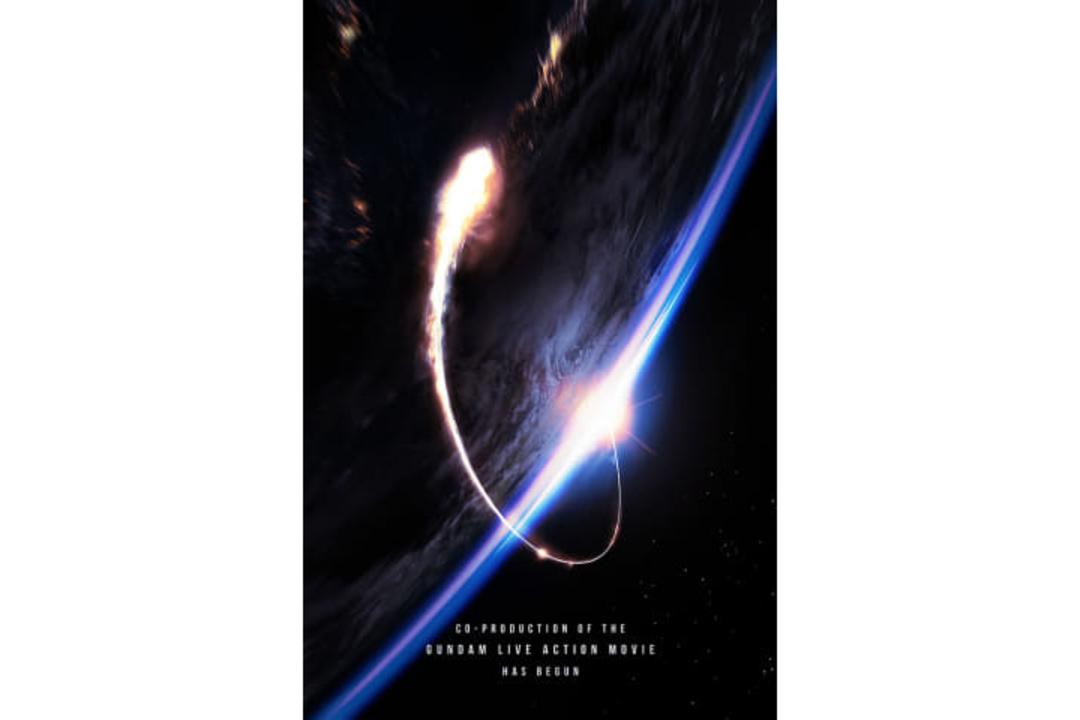 1stガンダム、Netflixで実写化。制作はLegendary Pictures
