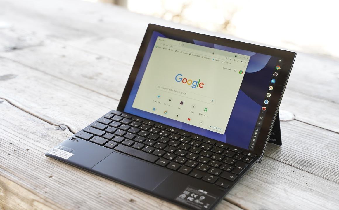僕はChromebookについて勘違いしていた:ASUS Chromebook Detachable CM3レビュー