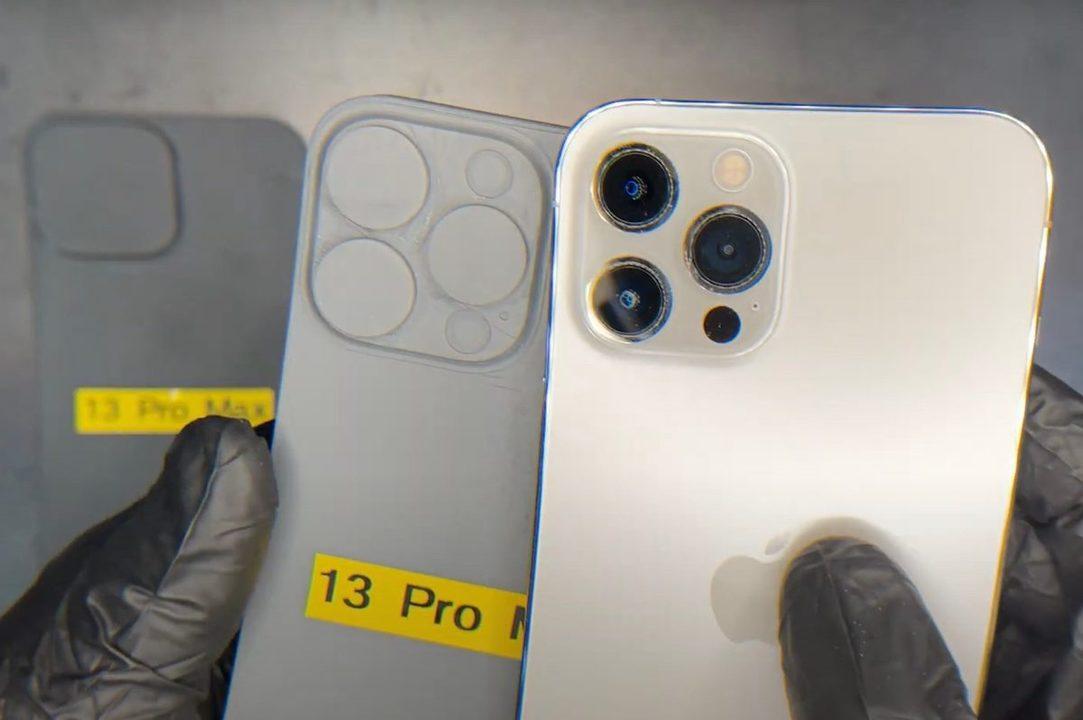 iPhone 13 Pro Maxのカメラ、レンズでかくない?