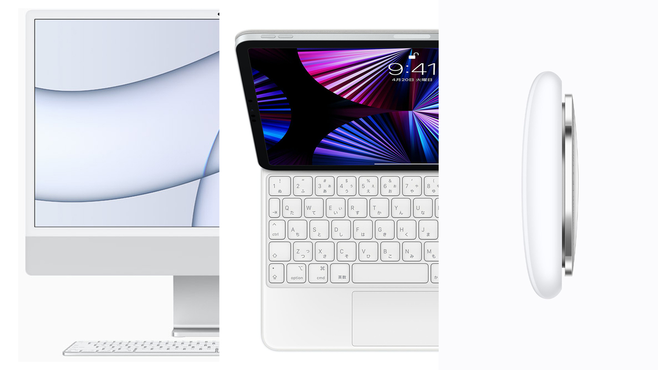ホワイト…ホワイト…ホワイト… #AppleEvent