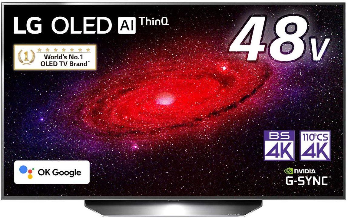 【Amazonセール】と言えばテレビでしょう! LGの有機ELや大画面レグザ、AQUOSまで人気テレビがセール中!