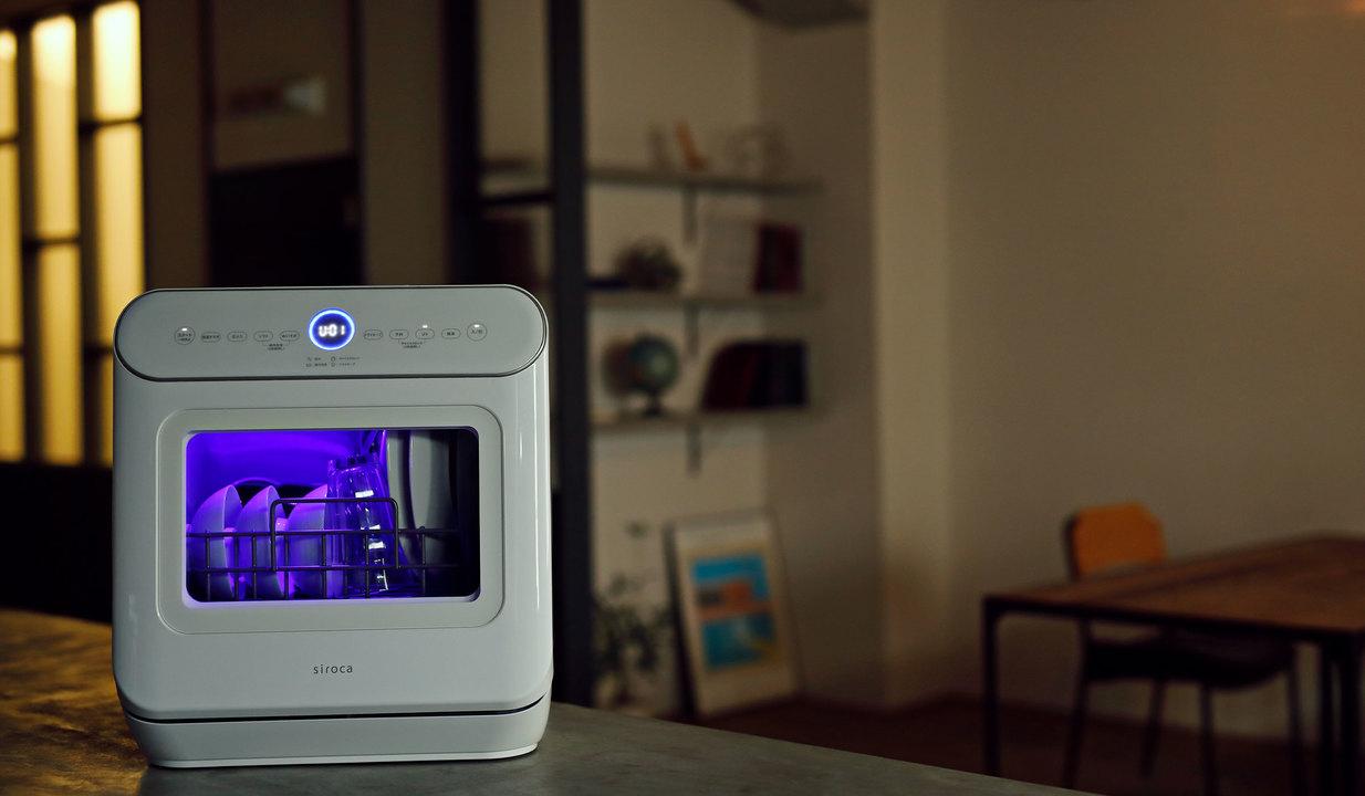 シロカの食洗機はUV除菌できる