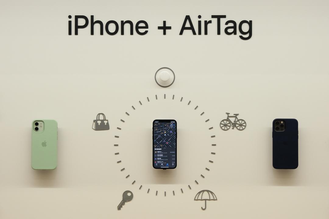 AirTag&iPhone 12のパープルが本日発売! Apple 表参道で見てきたよ〜
