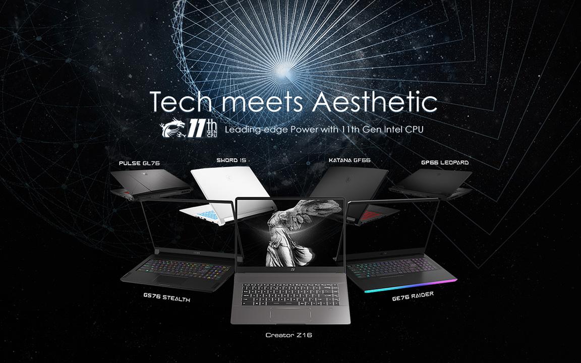 MSIがゲーム&クリエイター向けの新型ノートPC発表