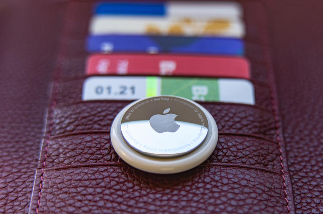 アップルの「探す」機能に小規模な脆弱性みつかる