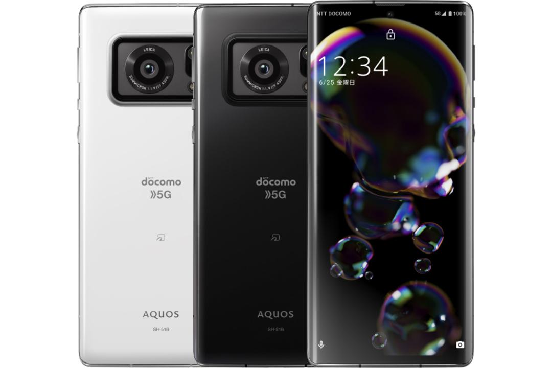 このカメラ、大人気ねえ...!ライカコラボの1インチセンサーを積んだスマホ「AQUOS R6」を発表