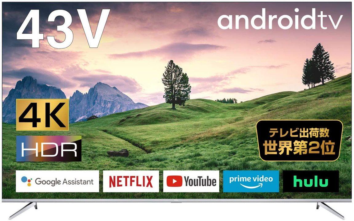 【Amazonセール】コスパすげえ! Android TV対応4Kテレビが3万9800円だよ!