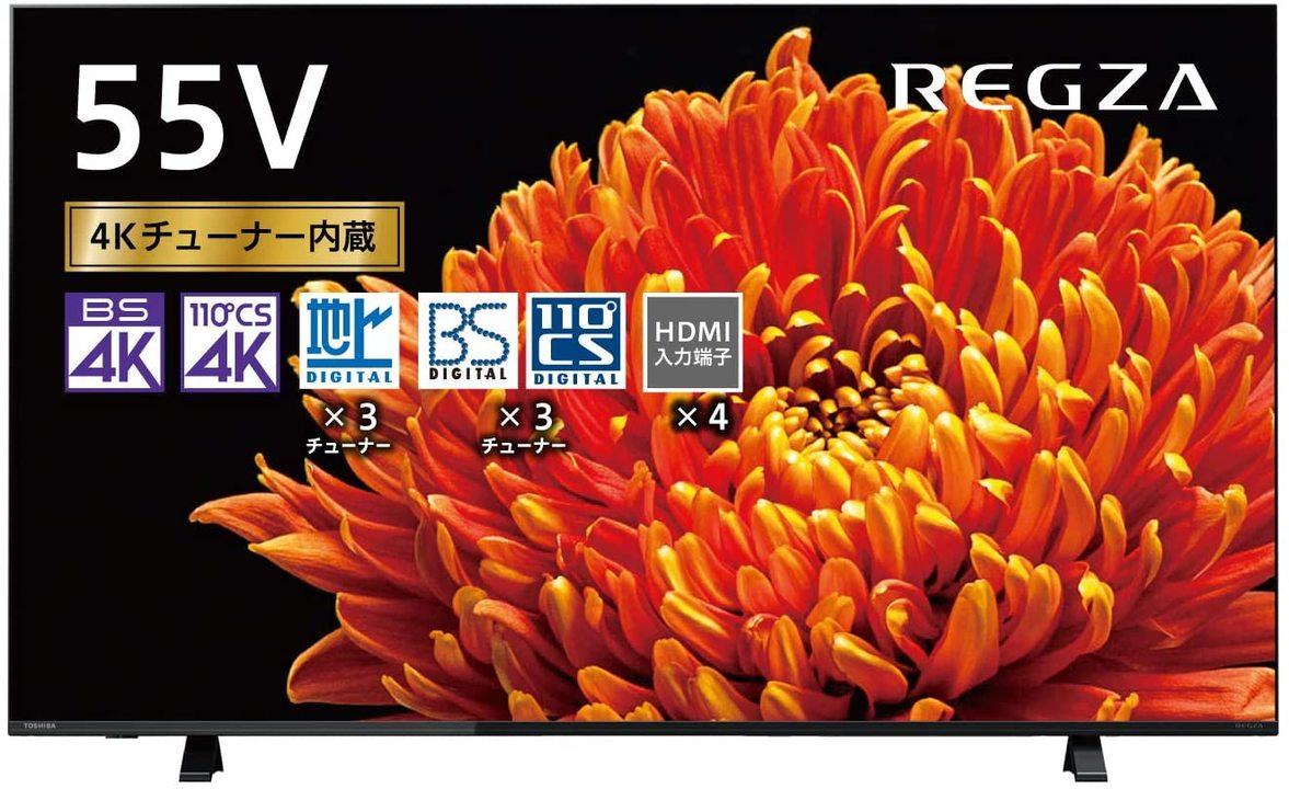 【Amazonセール】東芝、パナソニック、ハイセンス。セールで安くなっている大画面テレビ、まとめました