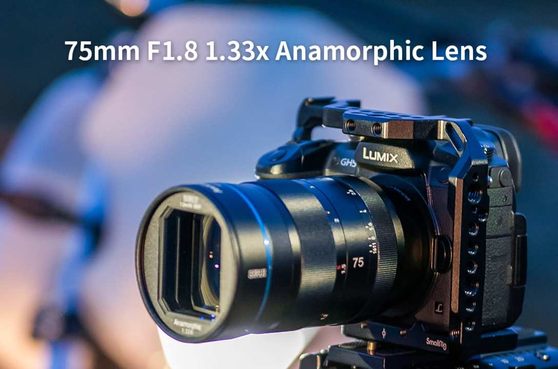 最・望・遠! SIRUIのアナモフィックレンズ第4弾はポートレートもイケる75mm