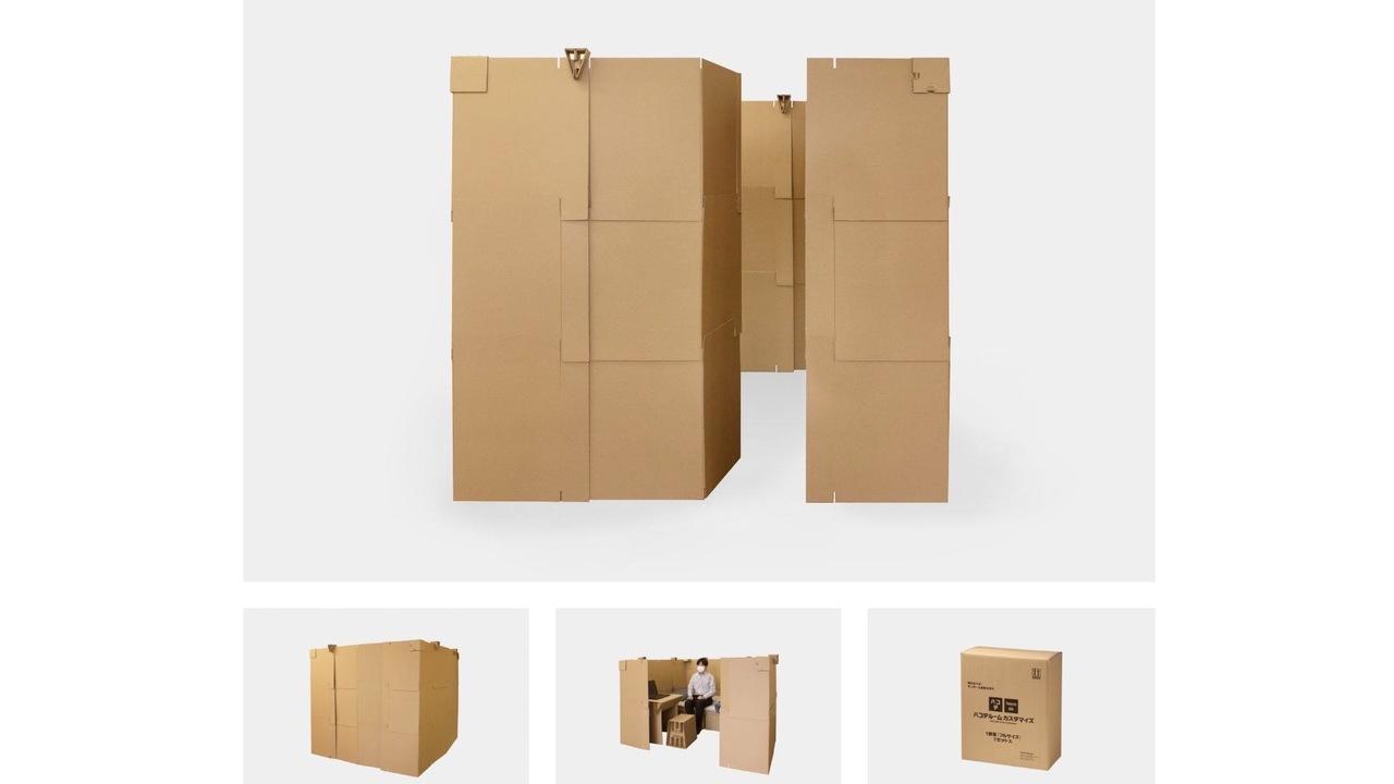災害時の備えに。ダンボールで作る個室「ハコデルーム カスタマイズ」が新発売